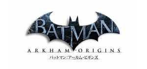 Batman: Arkham Begins