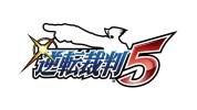 2013年7月第4週のソフト売上ランキング、3DS『逆転裁判5』が初登場首位を獲得、ヴァニラウェアの『ドラゴンズクラウン』も好調など