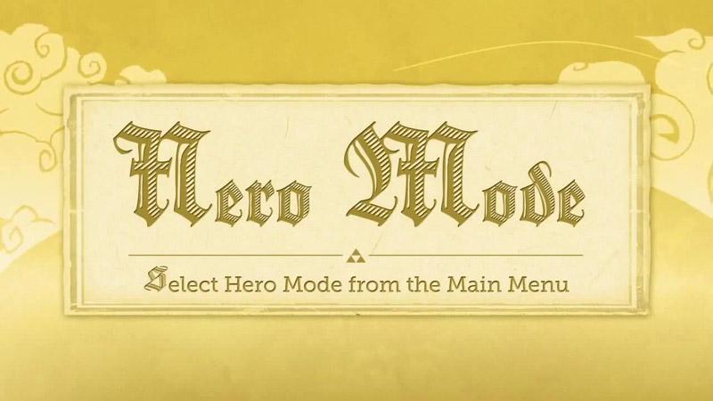 ゼルダの伝説 風のタクト HD - ヒーローモード