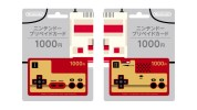 CCC、ファミコン30周年記念ニンテンドープリペイドカードと3DS VC『スーパーマリオ3』のダウンロードカードをTSUTAYAで発売
