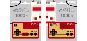 ファミコン生誕30周年記念デザインのニンテンドープリペイドカード