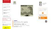 3DS VC、『ロックマンワールド3』が追加