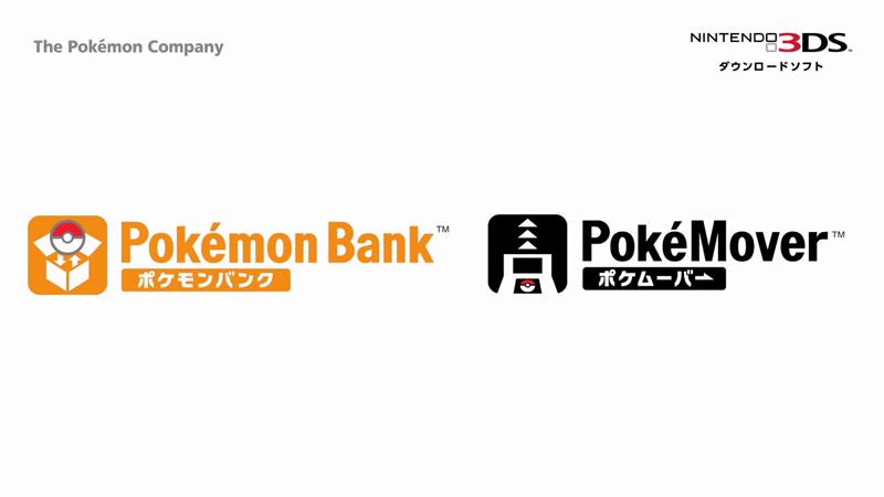 3ds_Pokemonbank