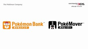 3ds_Pokemonbank