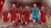 PS3版『ウイイレ2014』、シーズンアップデート第3弾が配信開始。スペイン代表、ドイツ代表の新ユニフォームやリーグ・アンのスタジアム広告更新など