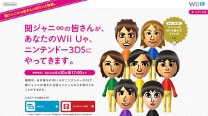 Wii U/3DS スペシャルMii 関ジャニ∞