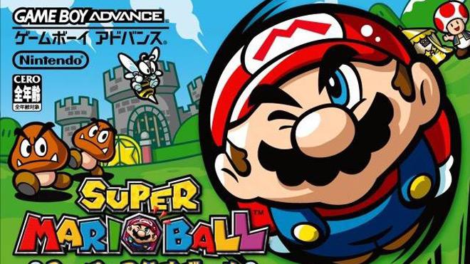 SuperMarioBall