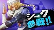 『大乱闘スマッシュブラザーズ for Nintendo 3DS / WiiU』、『ゼルダの伝説 時のオカリナ』からシークが参戦