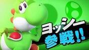 『大乱闘スマッシュブラザーズ for Nintendo 3DS / WiiU』、『スーパーマリオ』からヨッシーが参戦