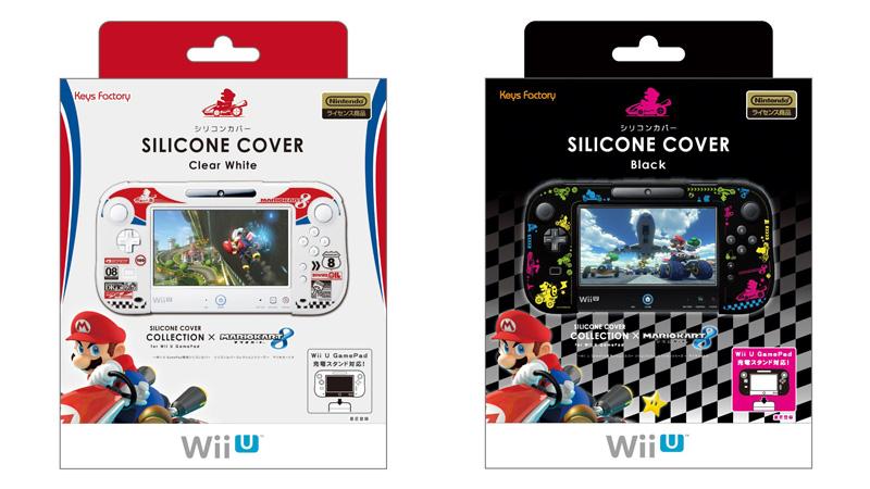 シリコンカバーコレクション for Wii U GamePad(マリオカート8) Type-A / Type-B