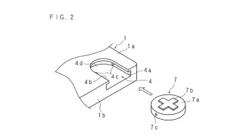 nintendo_patent_swappable_01