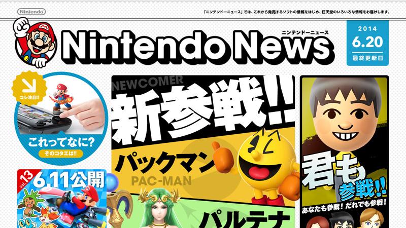 Nintendo News