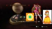 噂: WiiU『ベヨネッタ』の任天堂コスチューム、デイジーの衣装も収録か