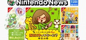 NintendoNews_20140723