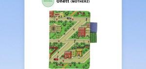 ほぼ日手帳2015 - Onett(MOTHER2)