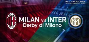 ウイニングイレブン2015 - Derby di Milano