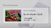 SFC『スーパードンキーコング』シリーズの国内版WiiU VCトレーラー