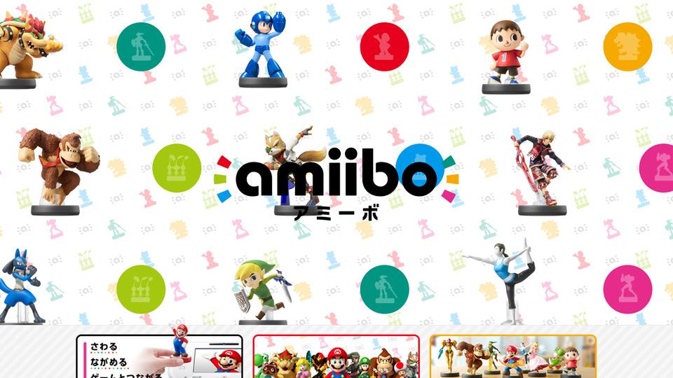 amiibo_09