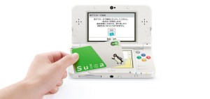 New3DS/New3DS LLがSuica決済に対応