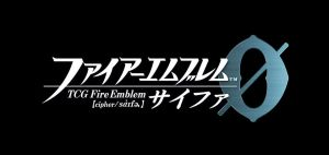 Fe_cipher_logo