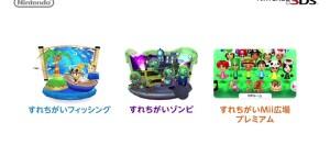 NintendoDirect20150402_21