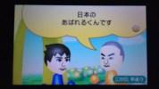 2年ぶりの配信スペシャルMii、3DS『すれちがいMii広場』にあばれる君が来訪