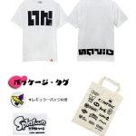 イカロゴTシャツ(ホワイト)