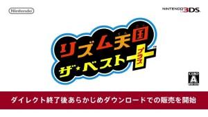 NintendoDirect20150531_6