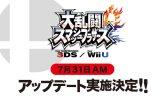 『スマブラ3DS/WiiU』、7月31日にアップデート。大会機能・リプレイ投稿、コスチューム「キングクルール」「クロム」、新ステージ「ピーチ城 上空」「ハイラル城」など
