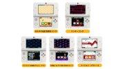 3DSテーマ、ファミコンシリーズに新作『メトロイド』や『ゼルダの伝説』など4種類。懐かしいカセット柄の『ファミコン・メモリーズ』も