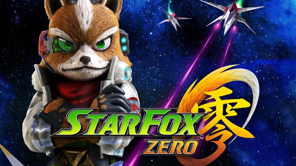 Star Fox Zero スターフォックス ゼロ(零)