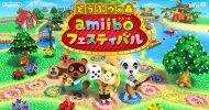 WiiU『どうぶつの森 amiiboフェスティバル』は11月21日に発売。『amiibo しずえ』+『amiiboカード』3枚付き