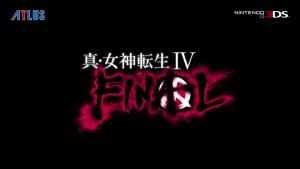 3ds_ShinMegamiTensei_4_final