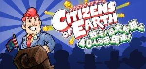 シチズンズ オブ アース 戦え!副大統領と40人の市民達!
