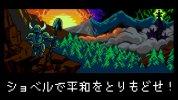 国内では任天堂から発売される、レトロな新作2Dアクション3DS/WiiU『ショベルナイト』の予告映像
