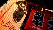 WiiU『スプラトゥーン』が「イカス屋台」で全国行脚、5月より全国のイオンモールにやってくる