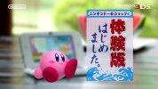 「夏はカービィ」任天堂、3DS『星のカービィ ロボボプラネット』体験版がリリース