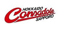 J2札幌に新スポンサー、冠婚葬祭の「あいプラングループ」。最上位のオフィシャルパートナー契約