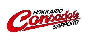 Hokkaido_Consadole_Sapporo
