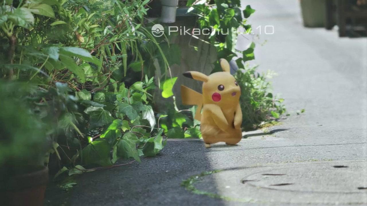 Pokémon GO (ポケモンGO)