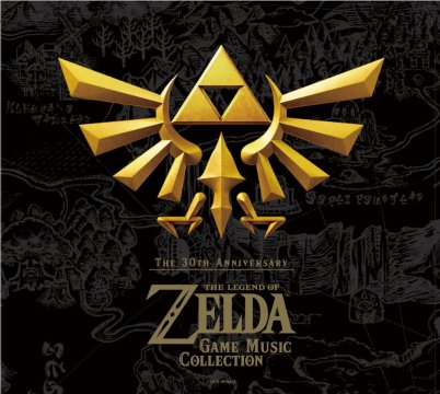 Zelda30th_game_music_collection_1