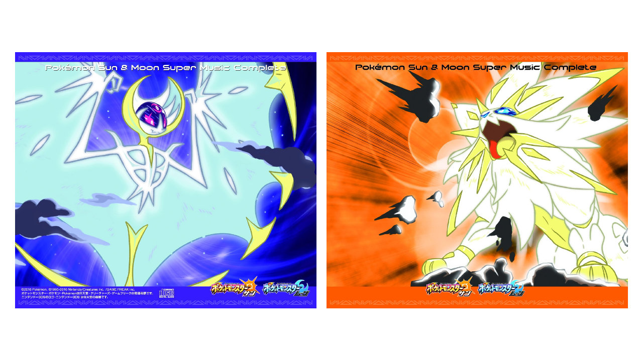 pokemon_sun_moon_super_music_complete