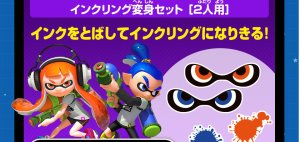 nintendo_photoprops_splatoon