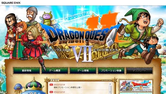 3DS Dragon Quest VII エデンの戦士たち