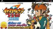 レベルファイブ、3DS『イナズマイレブン1・2・3!! 円堂守伝説』の発売日を12月27日に再決定。12月は3週連続でイナイレ関連作品がリリース