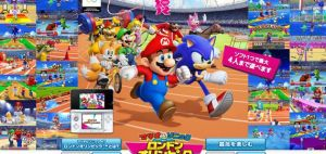 [3DS] マリオ&ソニック AT ロンドンオリンピック