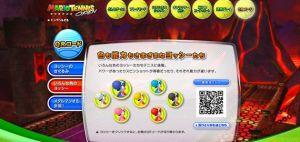 3DS マリオテニス オープン 色違いヨッシー