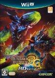 モンスターハンター3 (トライ) G HD Ver. / カプコン