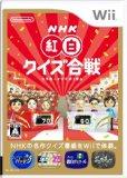 NHK紅白クイズ合戦 / 任天堂