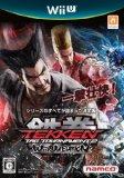 鉄拳タッグトーナメント2 Wii U EDITION / バンダイナムコゲームス